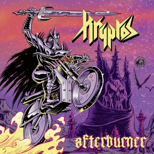 Kryptos - Afterburner